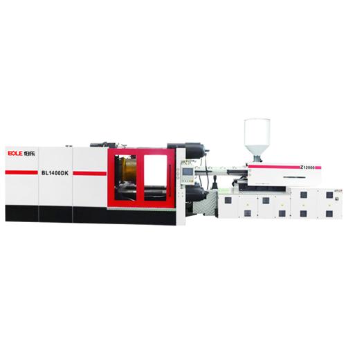 1400 ton two platen injection moulding machine