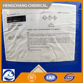 Shandong Chemical Ammonium Hydroxide Aqueous Ammonia Price