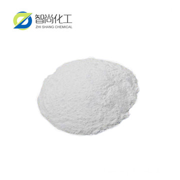 뜨거운 판매 593-81-7 Trimethylamine hydrochloride