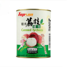 567g Canned Lychees From China
