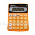 8 chiffres Calculatrice de bureau miniature à double puissance (LC208C)
