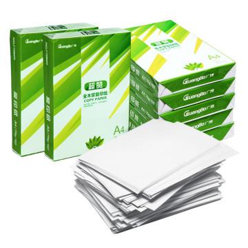 70g-80g Weiß Kopierpapier für Büro mit hoher Qualität