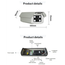 Lpr Automatic License Plate Recognition Security Camera Parking Management System Smart Parking System CCTV Camera Car Parking System Access Control