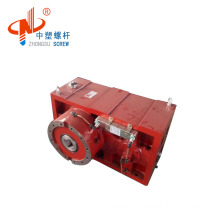 ZLYJ plastic speed reduction gearbox