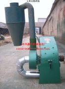 corn cob grinder