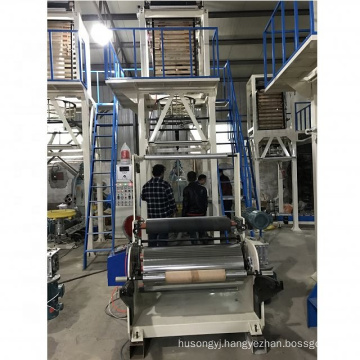 High Speed PE HDPE LDPE Film Blowing Extruder Machine