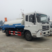 2017 china manufacturer dongfeng water tank truck