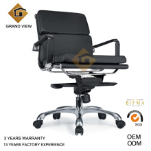 Chaise ergonomique ordinateur Boss (GV-EA217-2)