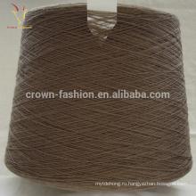 100% Монголия объемной шерстяной пряжи для машинного вязания