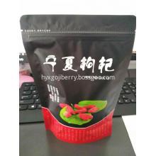 price ningxia dried organic goji berry