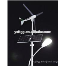 2015 besten Verkauf Sonnensystem Solar LED Pole Wind Turbine Macht Energie Straße Licht Stahl Pfosten