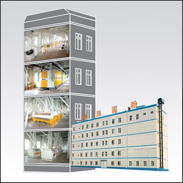 200t concrete building