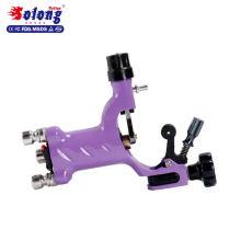 Solong 4.5w Taiwan Motor Tattoo Machine Gun Mini Charmant Tattoo Machine Colored Purple M631