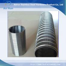 Cylindre de filtrage d'écran en acier inoxydable
