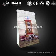 Custom printed stand up side gusset food packaging bag