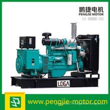 Générateur diesel diesel à excitation harmonique triphasé AC 250kVA