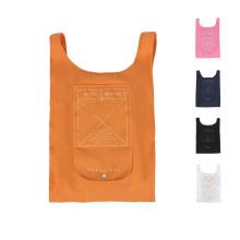 large capacity shopping bag foldable reusable shopping bag tote market bag for shooping