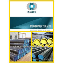 seamless steel pipe& astm a 106 GR B pipe / tube