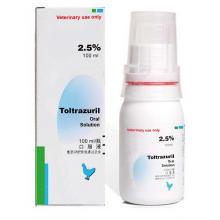 GMP Toltrazuril Oral Solution 2.5% 100ml