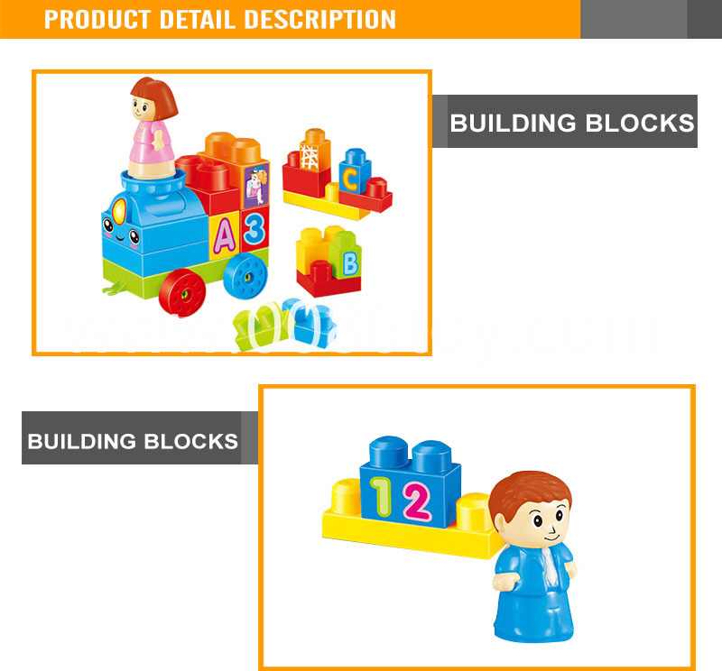 enlighten bricks toy 1