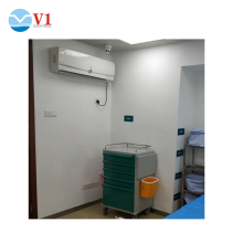 V1 VBY-B-1200 Air Sterilizer