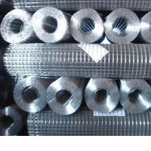 Low Carbon Welded Mesh