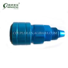 Japón tipo toma de aluminio azul SH40 manguera de la manguera de montaje