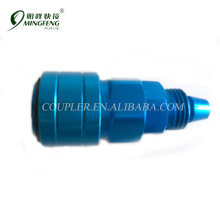 Japan type blue socket SH40 aluminum hose barb fitting