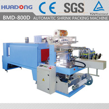 Automatic Sleeve Sealing and Shrinking Packing Machine with Printed Film