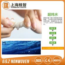влажные wipes сырье детские ткани нетканые ткани spunlace производство