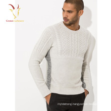 Mens White Cable Knit Cashmere Pullover