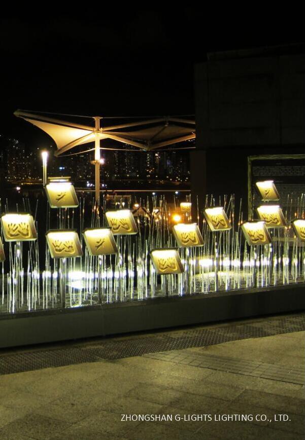 fiber optic light - www.glightslighting (1)