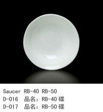 Saucer RB-50