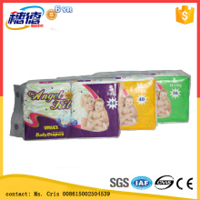 Wholesale OEM Disposable Pull up Diapers, Biodegradable Eco Friendly Pant Diapers Baby