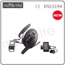 MOTORLIFE/OEM 2015 new 36v 250w 8fun mid drive motor kits,conversion kit for ebike