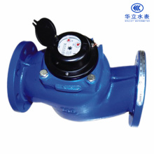 Compteur d'eau en vrac Woltman vertical (WSD-50E ~ WSD-150E)