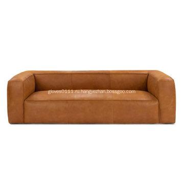 Светло-коричневый современный кожаный кожаный диван-диван сигары