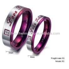 Individual diseño púrpura clásico anillos de acero inoxidable par