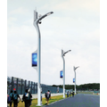 Modular+Design+of+Intelligent+Street+Lamps