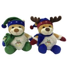 Weihnachtsspielzeug Für Baby