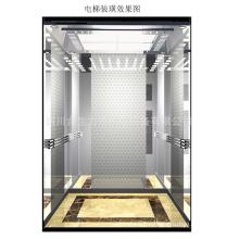 Fujizy пассажирский Лифт с 800кг/1.5 м/с