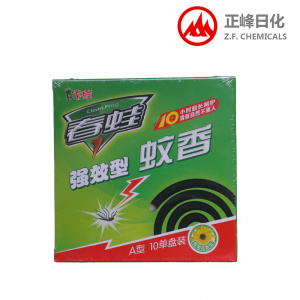 Battery operated mosquito repellent