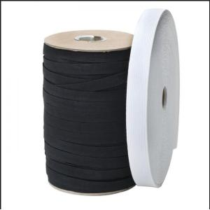 25mm Black Knitted Elastics for Garments