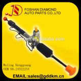 BRAND NEW!! WULING HONGGUANG Steering Rack 24522254