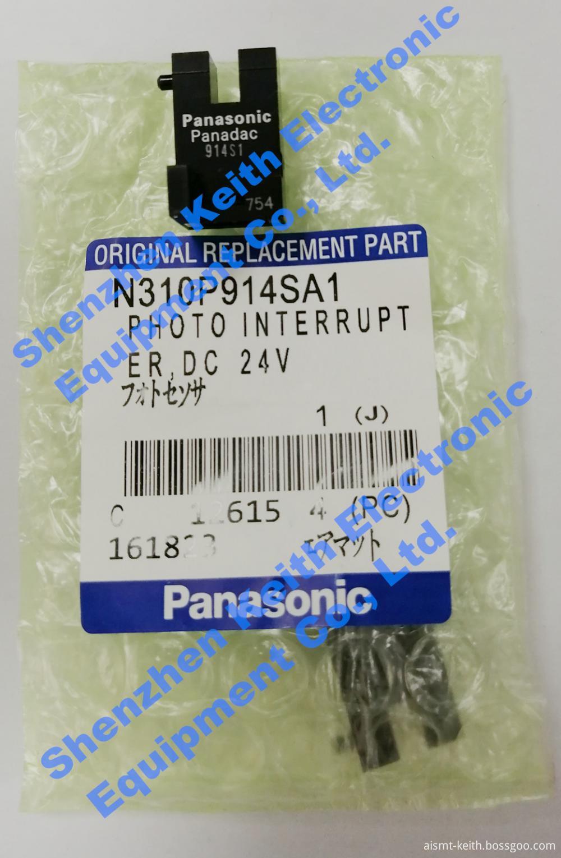 N310p914sa1 Photo Interrrupt