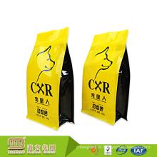 Guangzhou Fabricant Pas Cher Prix Personnalisé Take Away Feuille D'aluminium Animaux D'emballage Alimentaire Sac Pour Pet Chien Traiter