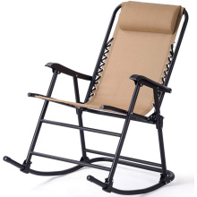 Beige Patio Pool Rocking Chair with Headrest