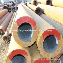 Tube d'acier sans soudure carbone SAE1045/S45C pour taille/doux/utilisée en acier tuyaux/prix commun / tonne