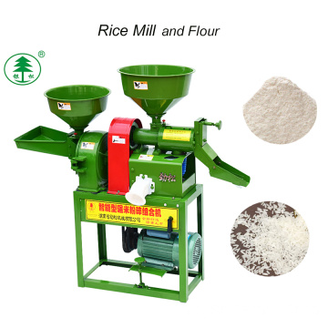 Automatik 2 Ton Per Jam Satake Price Rice Mill Farm