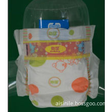 Disposable Baby Diaper with Soft Breathable Surface